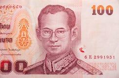 Bad för valuta 100 Royaltyfri Fotografi