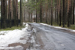 Bad road in Russia Royalty Free Stock Photo