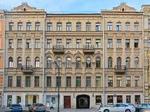 Badaev前有益的房子在涅夫斯基大道的在圣彼得堡,俄罗斯 库存图片