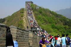 Badaling, China: Great Wall of China Royalty Free Stock Image