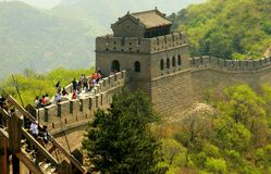 Badaling, China: Great Wall of China Stock Image