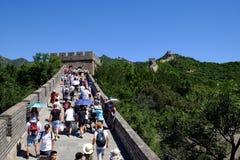 Badaling Great Wall Royalty Free Stock Photos