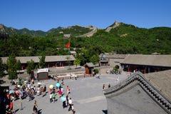 Badaling Great Wall Royalty Free Stock Photography