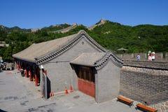 Badaling Great Wall Royalty Free Stock Images