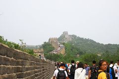 Badaling Great Wall. Is the site of the most visited section of the Great Wall of China, approximately 80 kilometres 50 mi northwest of urban Beijing city in royalty free stock photography