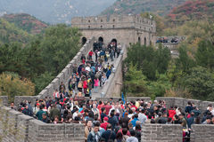 Badaling Great Wall at weekend Royalty Free Stock Photo
