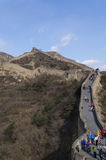 Badaling Great Wall in Yanqing County Beijing China built in 1504 during the Ming Dynasty 1015 metres above sea level Stock Images