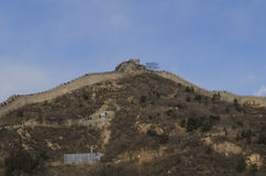 Badaling Great Wall in Yanqing County Beijing China built in 1504 during the Ming Dynasty 1015 metres above sea level Stock Image