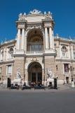 1860 1862 baden大厦被建立的德国剧院岁月 免版税库存照片