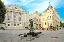 Baden bei Wien, Austria Stock Images