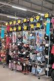 Badende winkel Royalty-vrije Stock Foto's