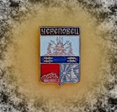 Badge with the coat of arms of the city of Cherepovets, Vologda region from the series `cities of the USSR`. Closeup. Faleristics. Heraldry royalty free stock images