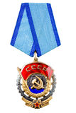 Badge Of Honor With The Image Of The Worker And Peasant. There S Stock Photo