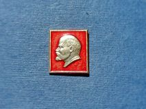 Badge with the image of Vladimir Lenin Ulyanov from the series `Vladimir Lenin`. Closeup. Faleristics. Low DOF photography royalty free stock photography