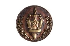 Badge KGB. Badge of Soviet times Committee of State Security KGB Stock Photography