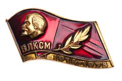 Badge of Soviet times with Lenin. Badge of Soviet times with the image of Lenin Royalty Free Stock Photos