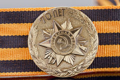 Badge Struck At The Saint-Petersburg Mint For Victory Day Stock Images