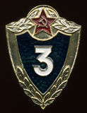 Badge USSR on black background. Badge USSR on black background, Russia Royalty Free Stock Image
