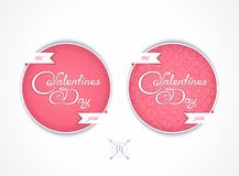 Badge for Valentine's Day Stock Images