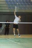 Badminton championship Royalty Free Stock Photography