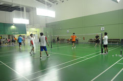 Badminton competition Royalty Free Stock Photo
