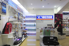 Badminton shop Stock Images