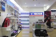Badminton shop Stock Images