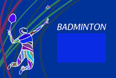 Badminton sport invitation poster or flyer background with empty space, banner template Royalty Free Stock Images