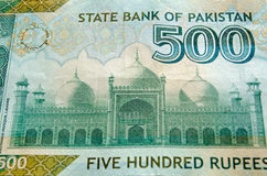 Badshahi Mosque on Banknote Royalty Free Stock Photo