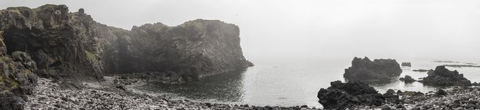 Badstofa vaggar panorama- Foamation arkivbild