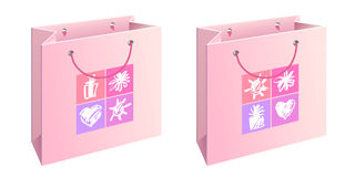 Bag with hearts. A set of two bags with water-colour painting Stock Photography