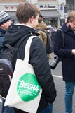 Bag with symbolics of oppositional march Spring Stock Photo