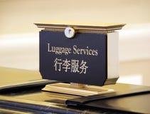 bagaż usługa Zdjęcia Royalty Free