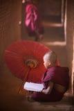 Bagan Foto de archivo