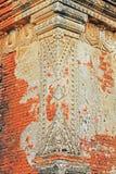 Bagan archäologische Zone, Myanmar Lizenzfreie Stockfotografie