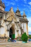 Bagan Gawdawpalin Temple Myanmar Arkivbild