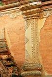 bagan htilominlomyanmar tempel Royaltyfri Bild