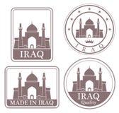 Bagdad abstrait illustration de vecteur