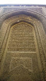 Bagdad, Irak, markt, piepers, stad, schilderijen, metaal, potten, bazaar, Rusafa stock fotografie