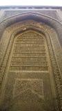 Bagdade, Iraque, mercado, sinais acústicos, cidade, pinturas, metal, potenciômetros, bazar, Rusafa fotografia de stock