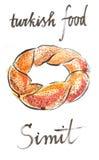 Bagel del turco dell'acquerello Royalty Illustrazione gratis