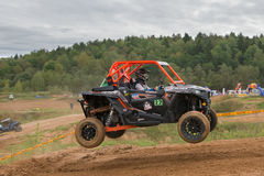 Bagel Maxim 22. MOSCOW, RUSSIA - SEPTEMBER 10, 2016: Bagel Maxim 22 Tramp, Moscow, class ATV, in the 4 stage of the XSR-MOTO.RU Cross Country in Moscow, Park ` Stock Photo