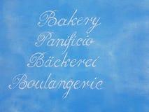 bagerit Royaltyfri Bild
