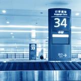 Baggage claim Stock Image