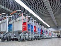 Baggage claim area Beijing Capital International Airport Stock Photo
