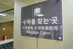 Baggage claim area at Gimpo Airport. SEOUL, SOUTH KOREA - CIRCA MAY, 2017: close up shot of baggage claim sign at Gimpo Airport Domestic Terminal. Gimpo Royalty Free Stock Photography