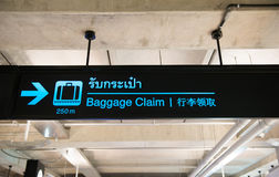 Baggage claim sign Stock Photography