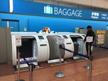 Baggage loading machine in the Haneda airport Stock Photo