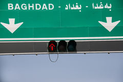 Baghdad road sign Royalty Free Stock Image