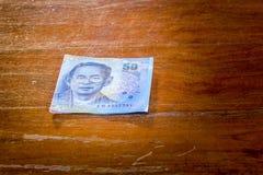 Bagno di Bill 50 Immagini Stock